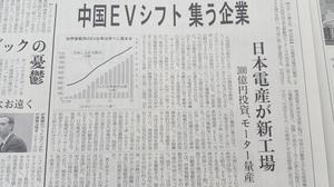 日本企業頑張れ.jpg