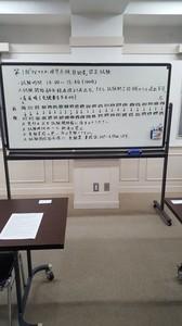 試験前.jpg