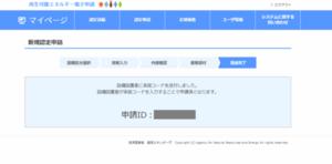 18円.png