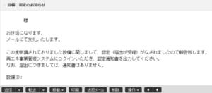 21円案件.png