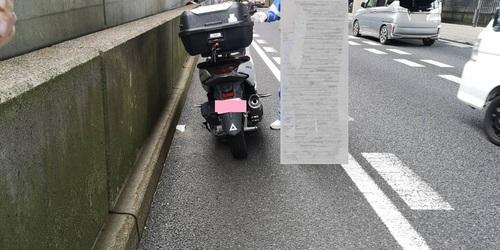 バイクと.jpg