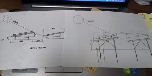 丸パクリ.jpg