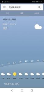 天気良いかも?.jpg