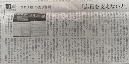 心無い声.jpg