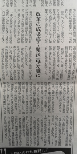 日本全国融通が利くように.jpg