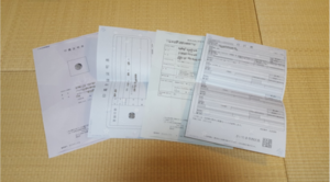 書類1.png