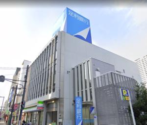 足利銀行.png