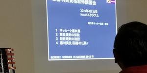 4級審判.jpg